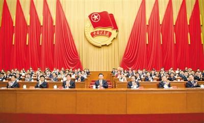 集团团委书记倪之阳当选十八届团中央委员