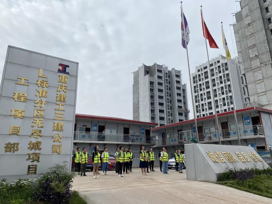 【欧洲杯买球app官网】引领中国改革开放的新浪潮